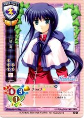 CH-0298R (Kawasumi Mai) Ver. VisualArt's 2.0
