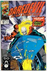 Daredevil #295 (1991) by Marvel Comics