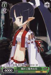 DG/S02-041C (Distinguished Samurai)