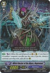BT02/012EN (RR) Witch Doctor of the Abyss, Negromarl