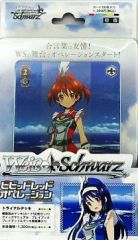 "Weiss Schwarz Japanese Trial Deck ""Vividred Operation"" by Bushiroad"