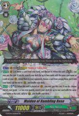 G-BT04/020EN (RR)Maiden of Rambling Rose