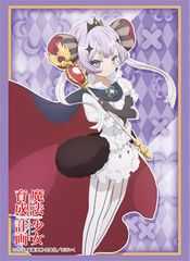 """Sleeve Collection HG """"Magical Girl Raising Project (Ruler)"""" Vol.1191 by Bushiroad"""