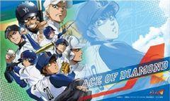 "Flexible Rubber Mat ""Ace of Diamond (Daiya no Ace)"" Play Ball Ver by Bandai"