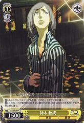 P3/S01-014C (Kamiki Akinari)