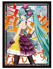 "Sleeve Collection HG ""Hatsune Miku: Project DIVA F 2nd (Siren)"" Vol.686 by Bushiroad"