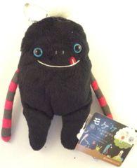 "Mokeke Carabiner Monster Pouch ""Neru Kuro"" BK by Shinada"