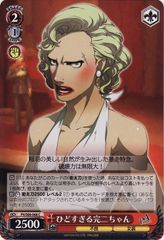 P4/S08-068C (Kanji-chan, Overly Horrible)