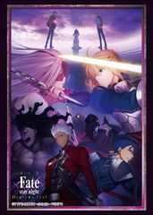 "Sleeve Collection HG ""Fate/ stay night [Heaven's Feel]"" Vol.1807 by Bushiroad"