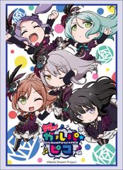 "Sleeve Collection HG ""BanG Dream! Girls Band Party! PICO (Roselia)"" Vol.1659 by Bushiroad"