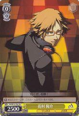 P4/SE12-T02TD (Hanamura Yousuke)