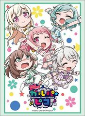 "Sleeve Collection HG ""BanG Dream! Girls Band Party! PICO (Pastel Palettes)"" Vol.1658 by Bushiroad"
