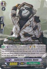 BT07/048EN (C) Explosion Scientist, Bunta