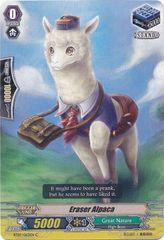 BT07/063EN (C) Eraser Alpaca