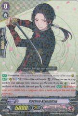 G-TB01/021EN (R) Kashuu Kiyomitsu
