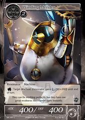 SKL-091 C - Winding Mender