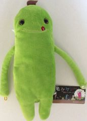 "Mokeke Hang Monster Pouch ""Neru"" GR by Shinada"