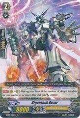 BT03/065EN (C) Gigantech Dozer