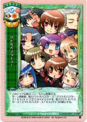 AR-0083R (Little Busters!) Ver. VisualArt's 5.0