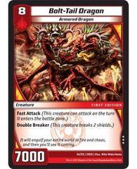 2DED-34/55 (R) Bolt-Tail Dragon