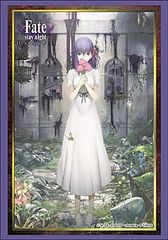 "Sleeve Collection HG ""Fate/ stay night [Heaven's Feel] (Matou Sakura)"" Vol.1800 by Bushiroad"