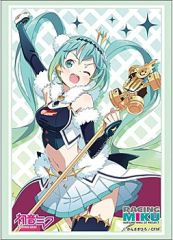 "Sleeve Collection HG ""Racing Miku 2018 Ver. Part.2"" Vol.1799 by Bushiroad"