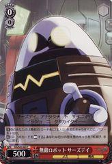 DG/S02-065C (Invincible Robot Thursday)