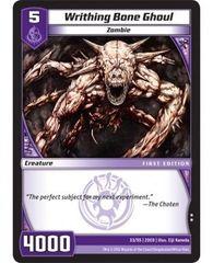 2DED-33/55 (U) Writhing Bone Ghoul