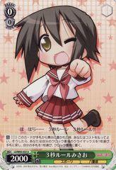 LS/W05-033U (Misao, 3 Second Rule)