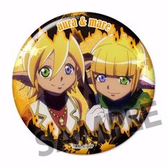 "Can Badge Collection ""Overlord (Aura & Mare)"" by Hobby Stock"