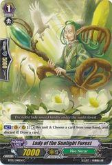 BT05/048EN (C) Lady of the Sunlight Forest