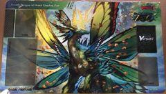"Cardfight Vanguard G Rubber Mat ""The Awakening Zoo (Zeroth Dragon of Death Garden, Zoa)"" by Bushiroad"