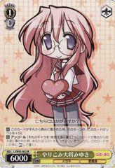 LS/W05-002RR (Miyuki, Completionist General)