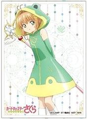 "Character Sleeve ""Cardcaptor Sakura: Clear Card (Kinomoto Sakura) B"" EN-661 by Ensky"