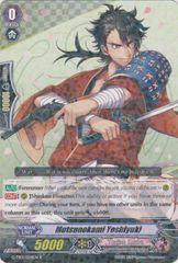 G-TB01/024EN (R) Mutsunokami Yoshiyuki