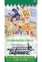 "Weiss Schwarz Japanese Booster Box ""Kemono Friends"" by Bushiroad"