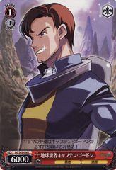 DG/S02-066C (Captain Gordon, Defender of Earth)