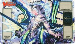 "Cardfight Vanguard Rubber Mat ""Blue Storm Dragon, Maelstrom"" by Bushiroad"