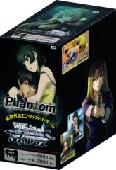 "Weiss Schwarz Japanese Booster Box ""Phantom"" by Bushiroad"