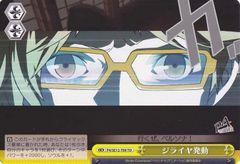 P4/SE12-T09TD (Jiraiya Activated)
