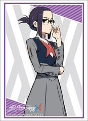 "Sleeve Collection HG ""Darling in the Franxx (Ikuno)"" Vol.1702 by Bushiroad"