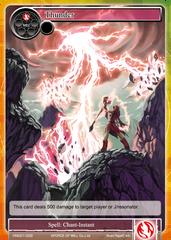 VIN001-029 - Thunder