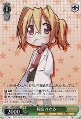 LS/W05-031R (Sakuraba Hikaru)
