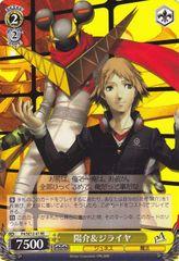 P4/SE12-41RE (Yousuke & Jiraiya)