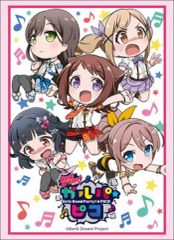 "Sleeve Collection HG ""BanG Dream! Girls Band Party! PICO (Poppin'Party)"" Vol.1656 by Bushiroad"