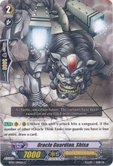 BT07/094EN (C) Oracle Guardian, Shisa