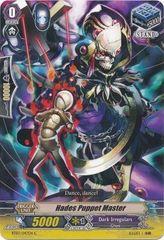 BT03/047EN (C) Hades Puppet Master