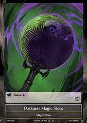 TTW-106 - Darkness Magic Stone