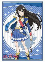 "Sleeve Collection HG ""Revue Starlight (Kagura Hikari) Revue Uniform Ver."" Vol.1788 by Bushiroad"
