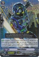 BT02/019EN (RR) Twin Blader